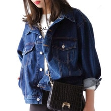 2021 Women's Autumn New Denim Jacket Short Coat Fashion Simple Commuter Style Solid Color Lapel Long