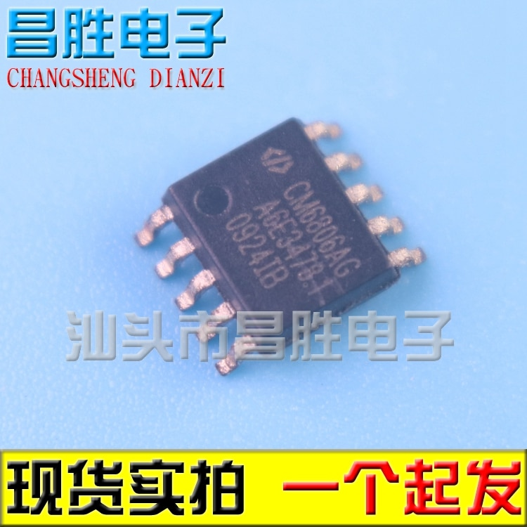 CM6806AG CM6806 + X SOP8 IC