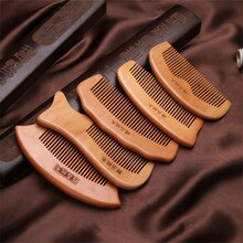 1 Pcs Wide Tooth Wood Comb Engraved Natural Peach Anti-Static Hair Scalp Massage Comb For Women Gift