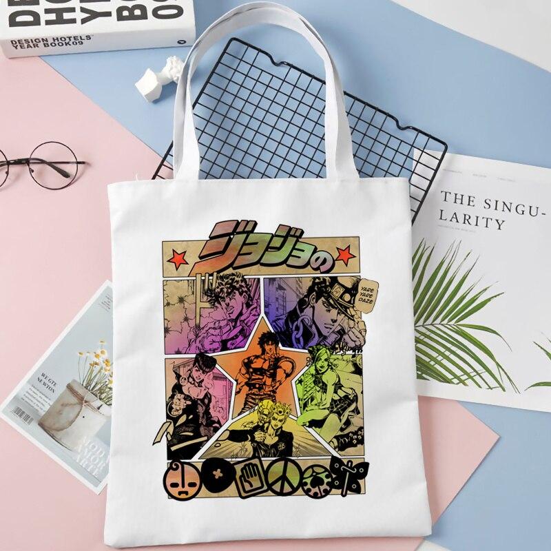 сумка fiorelli fiorelli mp002xw0eqfk Сумка Jojo для покупок «Невероятные приключения», сумка-тоут, Джутовая сумка, женская сумка, Экологическая сумка, многоразовая сумка для поку...