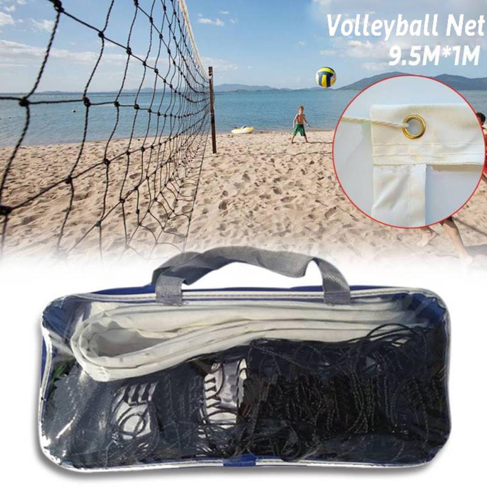 Волейбольная сеть, полиэтиленовый материал, 9,5x1 м