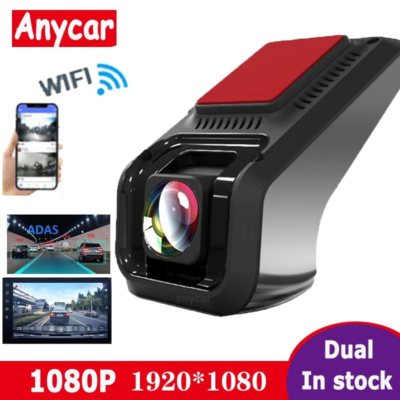 Full HD Dash Cam Dvr Dash 1080P Camera Car DVR ADAS Dashcam android Car recorder dash cam Night Version HD 1080P Auto Recorder