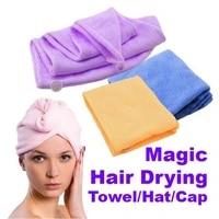 1pcs random color new arrival hot microfiber towel quick dry hair magic drying turban wrap hat caps bathing
