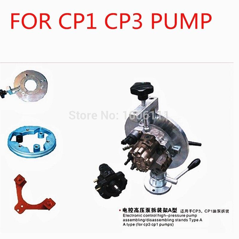 Herramienta de soporte de desmontaje de la bomba de common rail de alta presión de control eléctrico para CP1 CP3