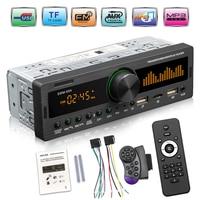 Автомагнитола 1Din, Мультимедийный MP3-плеер с функцией громкой связи, FM, AM, аудио, 12 В, USB/SD/AUX вход, автомагнитола