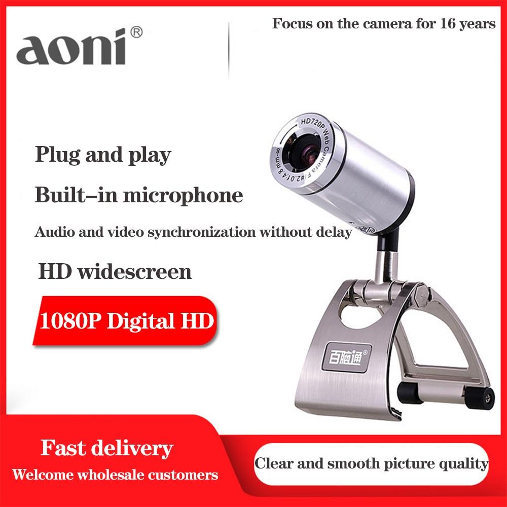 Aoni D881S Webcam 1080p con construido en el micrófono HD USB macho...