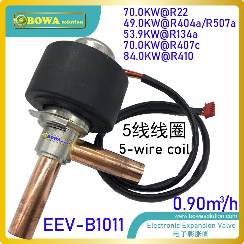 0.9m 3/h EEV avec bobine à 5 fils fournit dexcellentes solutions daccélérateur pour les climatiseurs de pompe à chaleur 3-en-1 et réduit les composants