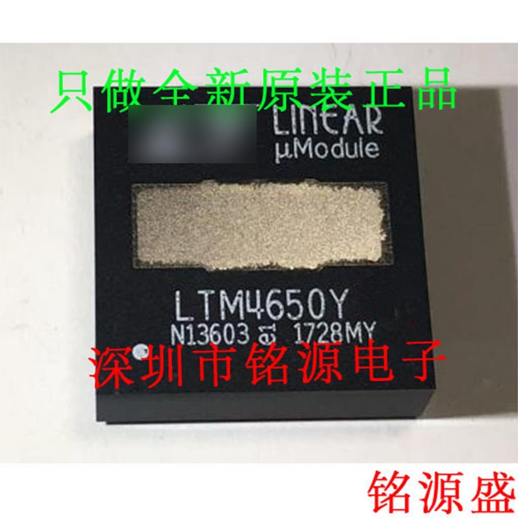 شحن مجاني LTM4650AIY LTM4650 BGA144 10 قطعة