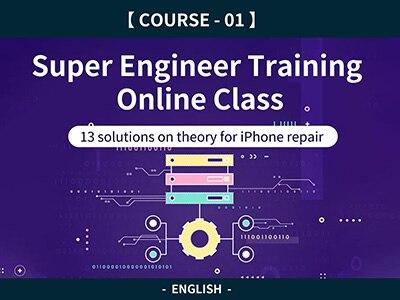 Супер инженер 1 курс