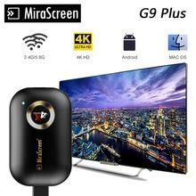 4K TV Stick G9 Plus 2,4G/5G Miracast беспроводной DLNA AirPlay HDMI совместимый дисплей, зеркальный приемник, ТВ адаптер для IOS Android