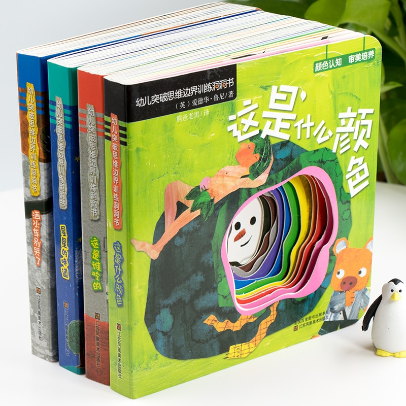 4 pcs/set Children's 3D Flip Books Enlightenment Book Learn Chinese English For Kids Picture Book Storybook Toddlers Age 0 to 3
