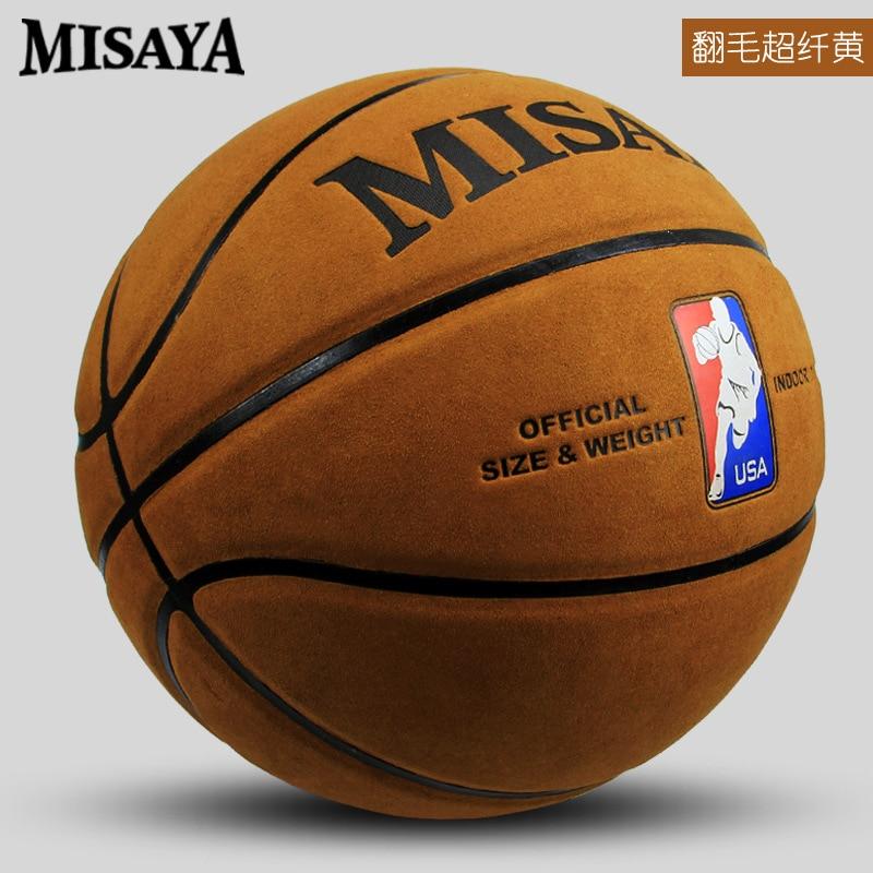Конкурс № 7, замшевые студенческие баскетбольные кожаные текстурные баскетбольные школьные спортивные товары оптом