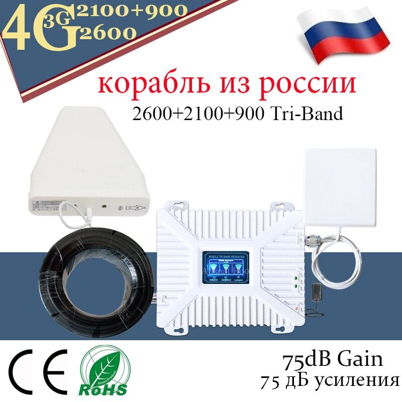 2G 3G 4G Banda Tri Reforço De Sinal GSM 900 WCDMA 2100 FDD LTE 2600 Móvel Repetidor Celular amplificador de Sinal De celular