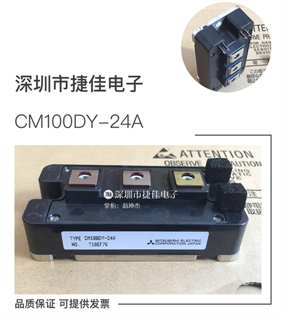 CM100DY-24A CM100DY-24H CM150DY-24NF CM150DY-24H CM200DY-24A