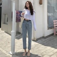 Jeans Female nian Autumn New Style Fashion Frayed Hem Straight-leg Pants Loose High-waisted Light Co