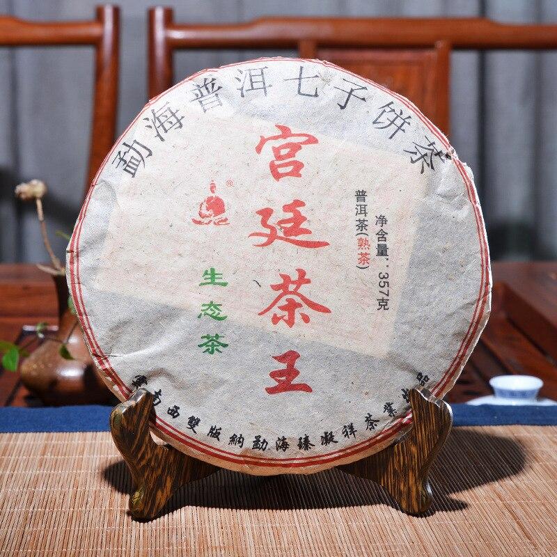 عالية الجودة 2009 سنة الصينية يوننان القديمة الناضجة الصين شاي بوير الرعاية الصحية بوير الشاي الطوب لتخفيف الوزن الشاي