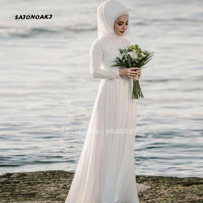 Vestido De Novia musulmán De manga larga, traje De princesa De gasa...