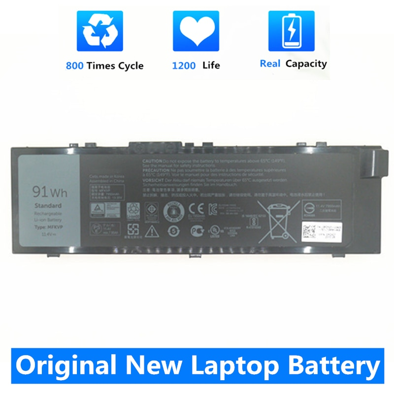 CSMHY NEW MFKVP Laptop Battery For Dell Precision 7510 7520 7710 7720 M7710 M7510 T05W1 1G9VM GR5D3