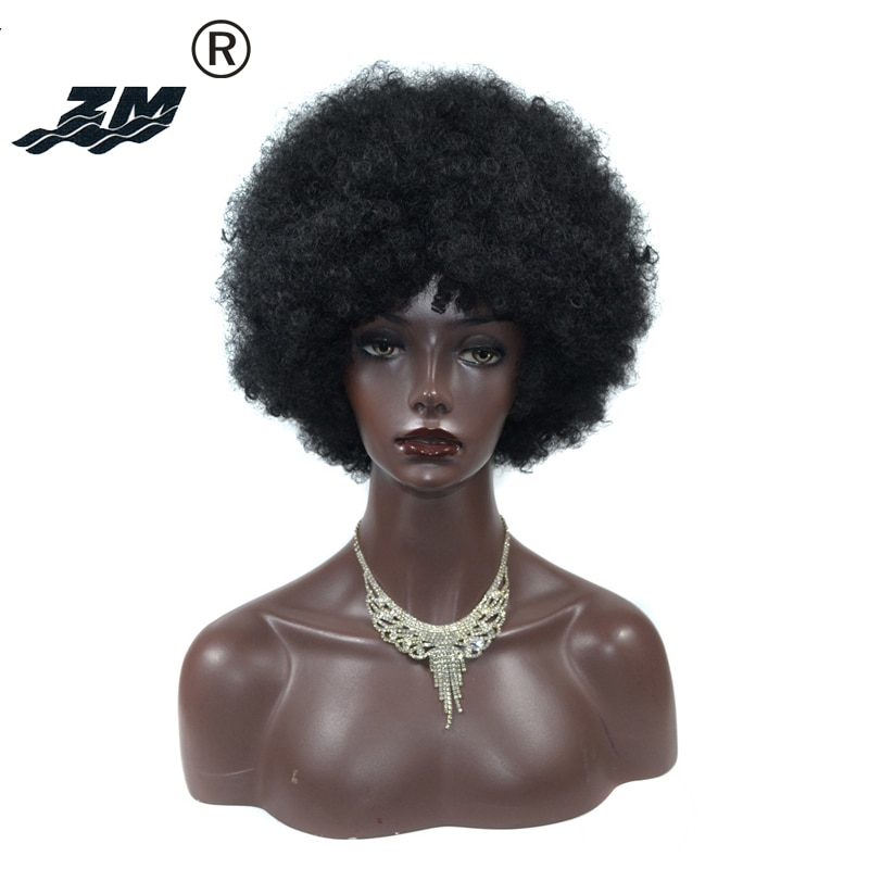 Short 8 Inch Afro Kinky Curly Wig 5 Colors Available African American Blonde Ombre 613 Synthetic Hair Wigs For Black Women