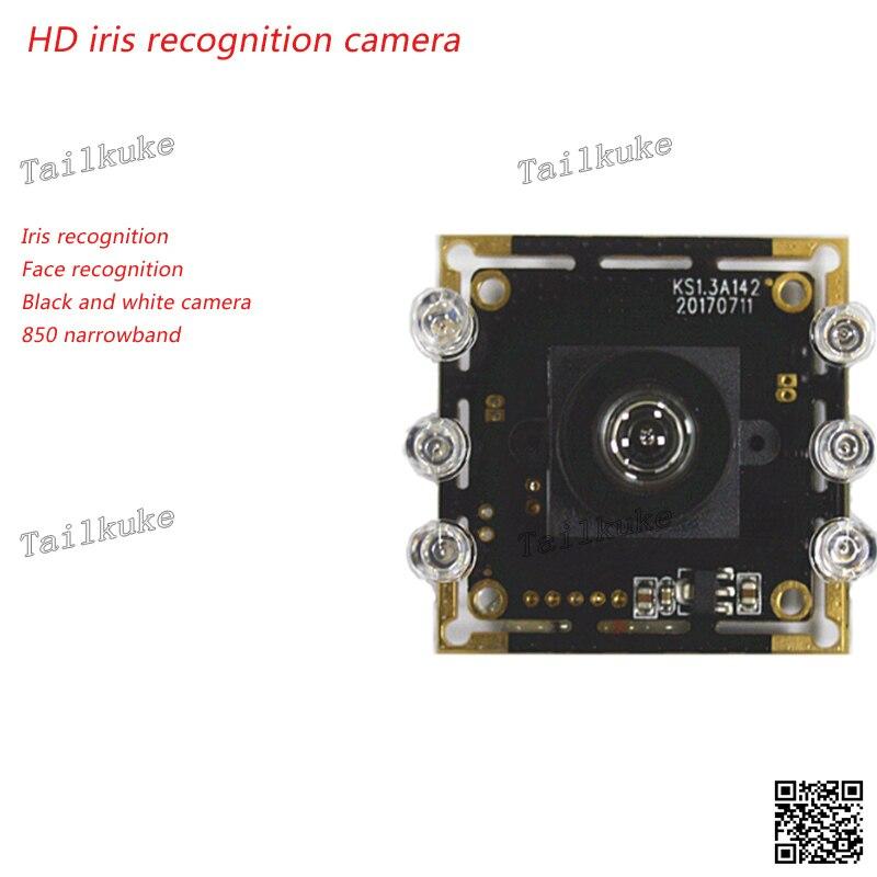 Preto e branco faixa estreita 850 infravermelho reconhecimento de íris reconhecimento de rosto personalizado largura dinâmica módulo da câmera ar0130