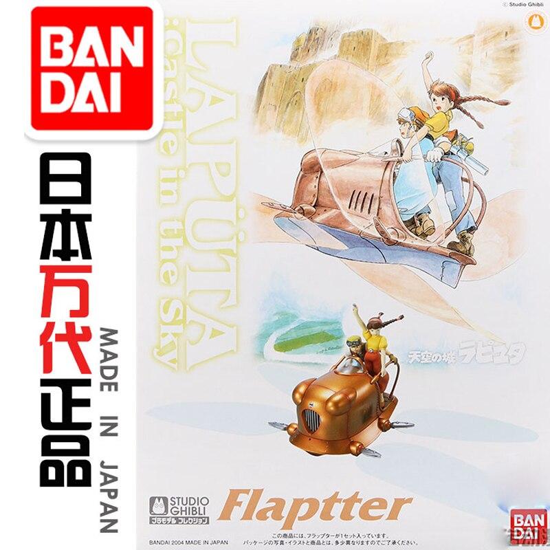 Original Bandai Hayao Miyazaki 1/20 Tal der Wind Laputa Flaptter Goldene Luftschiff Kämpfer Montage Action Figure Brinquedos