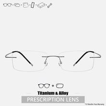lightweight Prescription Glasses Men Progressive Eyeglasses Frames Titanium Rimless Screwless Glasse