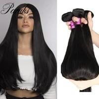 paruks brazilian straight hair bundles 100 human virgin hair weave hair bundles thick human hair weaving remy hair extensions