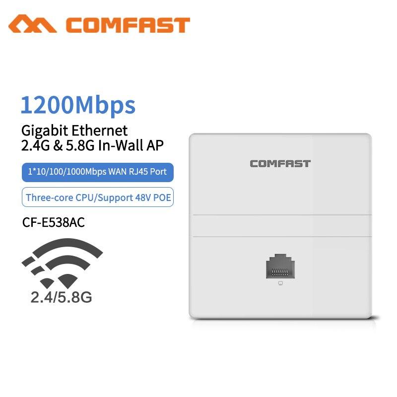 1200 Мбит/с беспроводной Wi-Fi точка доступа гигабитный 11AC WIFI маршрутизатор Wi-Fi ретранслятор 1*10/100/1000 Мбит/с WAN/LAN порт внутренний настенный клиент + AP