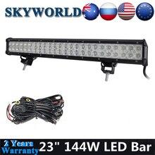 SKYWORLD 23inch 144W LED Bar Spot Flood Combo For Offroad Car 4WD Truck Tractor UAZ Kamaz 4x4 SUV ATV 12/24V LED Work Light Bar