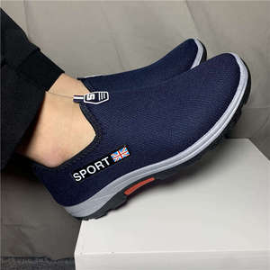 Vulcanized Man Sport Shoes Booties Men's Casual Shoes Height Increases White Sports Shoes Choes Black Sneakers Sole Tennis Giay