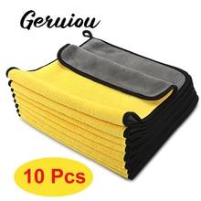 10 шт. Авто детализация мытье автомобиля полотенце из микрофибры для чистки автомобиля сушка ткань для ухода за автомобилем ткань детализация автомо ...