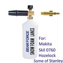 Generador de espuma para nieve lanza rociador de espuma pistola de jabón boquilla de espuma para Makita Skil Hozelock Stanley coche de presión lavado con espuma