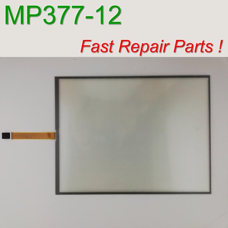 MP377-12 6AV6644 6AV6 644-0AA01-2AX0 زجاج شاشة تعمل باللمس لإصلاح لوحة HMI ~ تفعل ذلك بنفسك ، لديها في الأوراق المالية