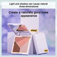 high gloss trimming tray three color matte powder nose shadow shadow nose shadow silhouette multi functional powder tslm1