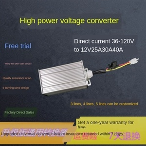 High-Power Continuous Voltage Three-Wheel Four-Wheel Electric Vehicle Converter General 48v60v72v120v to 12V25A30A