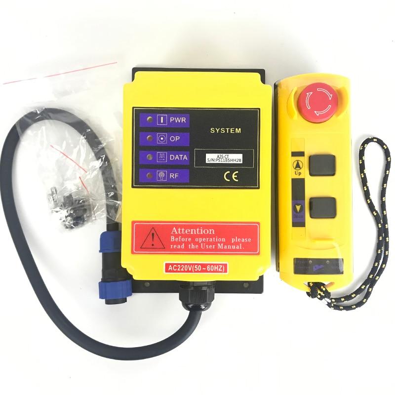 CHTAER A2S CT رافعة بمفتاح كهربائي, معدات الرفع ، نقل الأتمتة ، جهاز تحكم عن بعد ، بدء الطوارئ