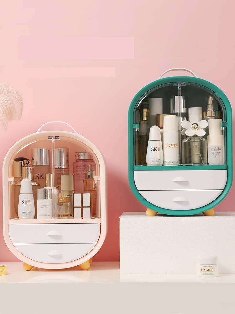 صندوق تخزين مستحضرات التجميل ، صندوق مكياج منزلي ، مقاوم للغبار ، منتجات العناية بالبشرة ، رف تخزين ، منضدة الزينة ، جهاز تنظيم