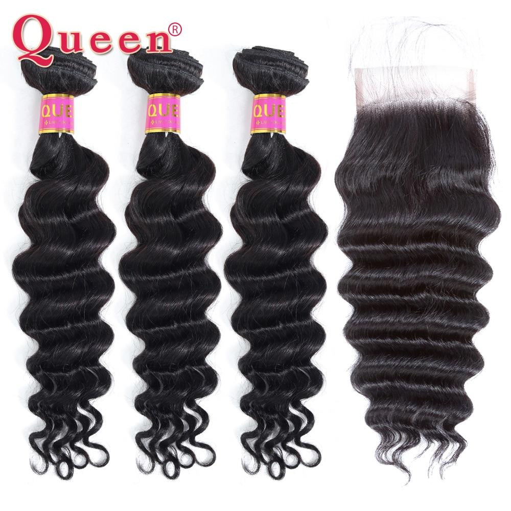 Productos para el cabello Queen pelo humano brasileño 3 mechones con cierre holgado más ondulado cierre con extensiones de pelo ondulado 4 Uds por lote