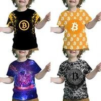 toddler 3d bitcoin printed t shirts children creative pattern tshirts summer kids cool t shirts baby boys girls tops camiseta