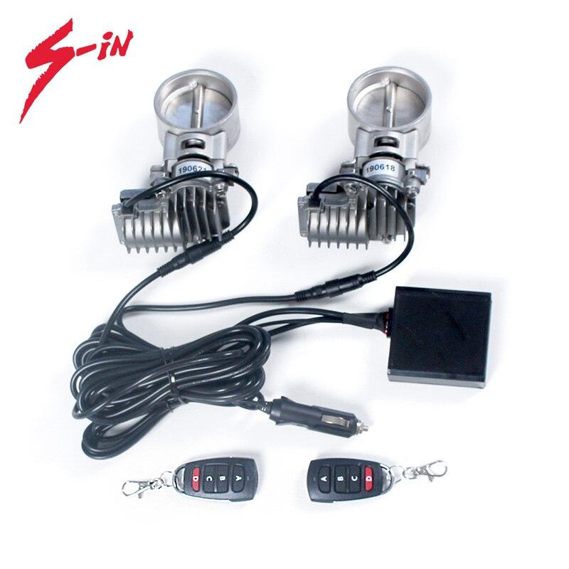 Válvula de escape S304, válvula de corte, conjunto de válvulas dobles, válvula de silenciador eléctrico, válvula de acero inoxidable, precio de fábrica