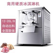 Machine à crème glacée dure/Machine à crème glacée italienne/Gelato faisant la Machine Machine à crème glacée dure/