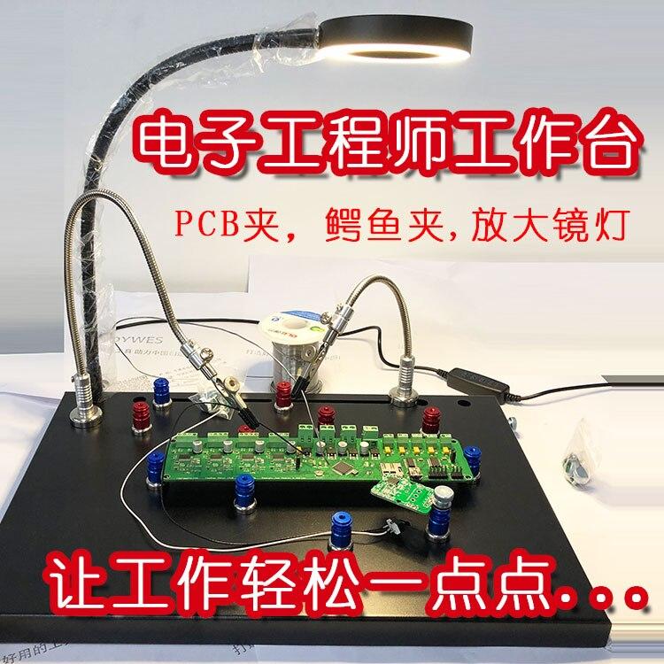 Clip magnético PCB pinza de cocodrilo lupa lámpara de cristal producción electrónica lámpara de escritorio mesa de soldadura multifuncional soldadura de estaño