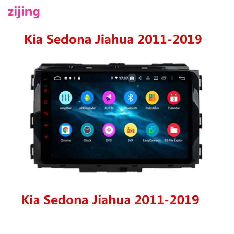 Reproductor multimedia de vídeo estéreo para coche 2Din Kia Sedona Jiahua 2011-2019, Radio Android 9,0, receptor de DVD inteligente, GPS, navegación de pantalla grande