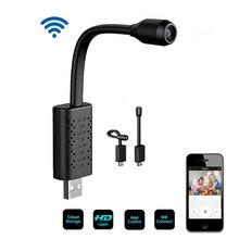 V380 pro Mini USB WebCam 2MP Wifi Intelligente di Rete IP Della Macchina Fotografica 1080P P2P Con carta di DEVIAZIONE STANDARD di Cloud Storage CCTV casa Secur Telecamera di Sorveglianza