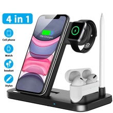 4 in 1 Qi Quick Wireless Charger Dock Station Stand For Apple Watch Pencil AirPods iPhone Samsung Ph