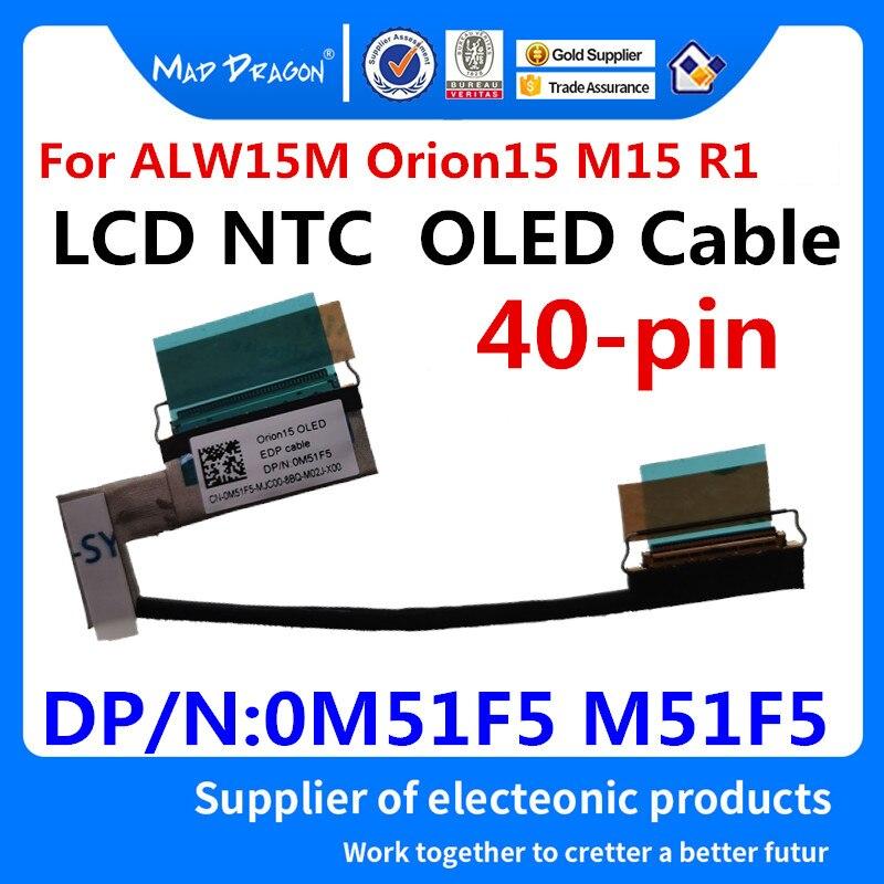 Cable de vídeo LCD para ordenador portátil, Cable de 40 pines para...