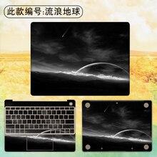Laptop Sticker Skin for Huawei Matebook X 13.3 X Pro 13.9 E 12 D 15.6 Vinyl Decal Notebook Sticker for MateBook X Pro 13.9 2019