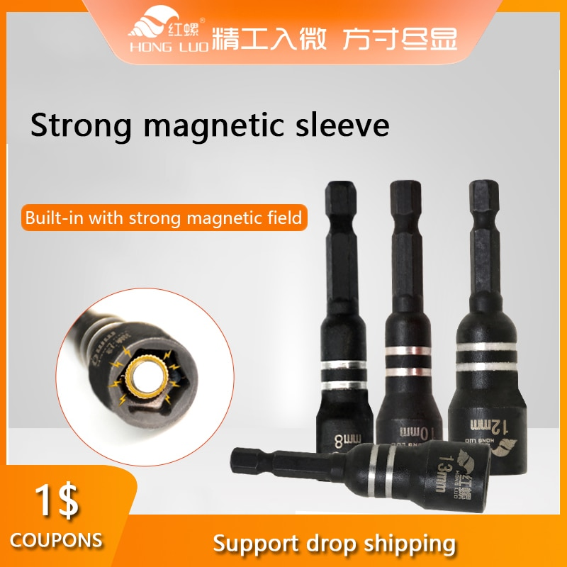 5/9pcs/Set Hex Magnetic Socket Wrench Socket Electric Drill Tool Accessories Auto Repair Tool Impact Extension & Socket Adapter