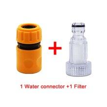 Adaptateur de lave-linge de voiture pour nettoyeur haute pression connecteur deau filtre raccord rapide tuyau darrosage raccord de tuyau