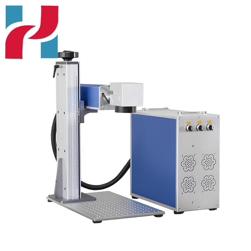 HMlaser 20-50W Fiber Laser Marking Machine Raycus MAX IPG 110*110-300*300 Working Area for DIY Metal Stainless Steel